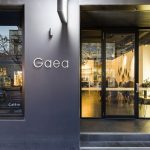 First Look: Fitzroy Welcomes Gaea, a Petite Degustation-Only Restaurant From an Attica and Vue de Monde Chef – Broadsheet